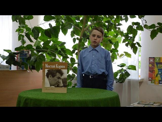 Изображение предпросмотра прочтения – АлександрГрачев читает произведение «Хлеб,Родина, любовь» (Карим Мустай)