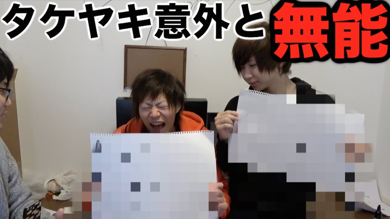 【知識勝負】色んな略語の元の意味を当てろ!(NHKとかITとか)