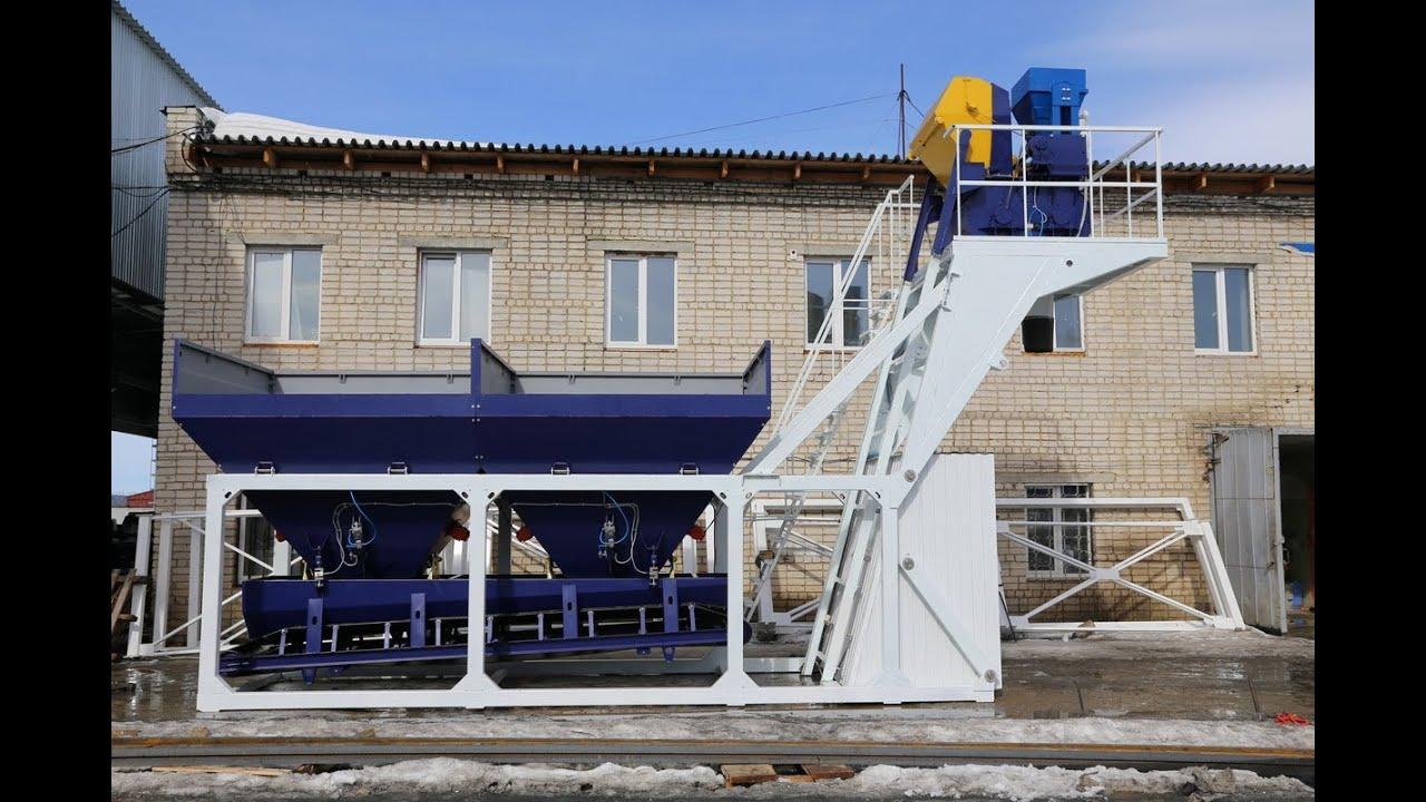 Бетонные заводы и бетоносмесительное оборудование европейских производителей от компании техноосфера, а так же химическое сырье и добавки для бетона!