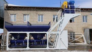 Мобильный бетонный завод РБУ 2Г 15АК Компакт