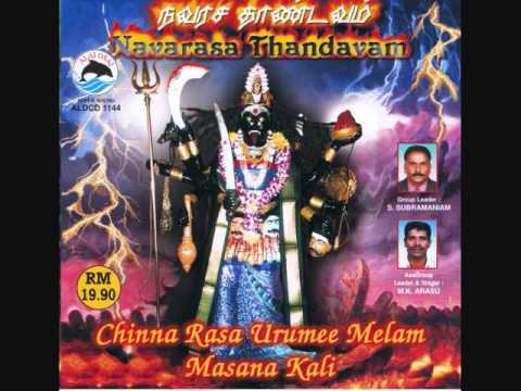 Datuk Panglima - Masana Kali