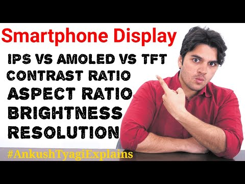Smartphone Display !! Smartphone Buying Guide #AnkushTyagiExplains