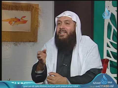 الندى:ما حكم ذهاب المرأة لبيت اهلها دون إذن زوجها؟   د. محمد حسن عبد الغفار