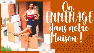 Vlog Maison 6🏡: On a emménagé chez nous (ENFIN) !