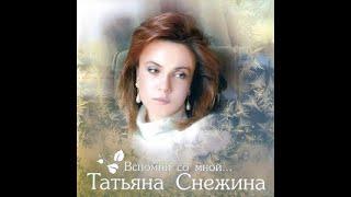 Russian language lesson. Tatiana Snezhina - My city. +Rus/Eng parallel subs.