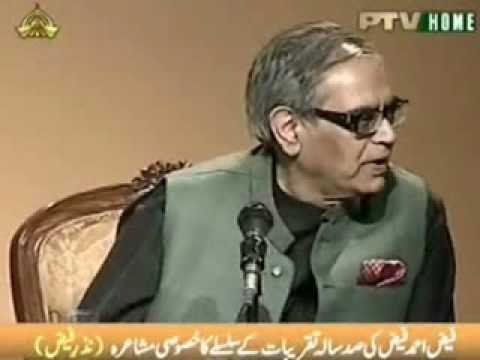 Zafar Iqbal Zafar Iqbal Video Collection
