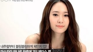 Get it Beauty Self How to do Natural Sweet Girl Look Makeup Tutorial English Sub Thumbnail
