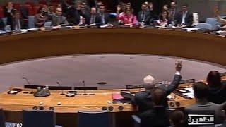 اتفاق أعضاء مجلس الأمن على العمل بشكل ثنائي مع المغرب لإعطاء دفعة ايجابية لملف الصحراء المغربية