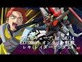 EXVSMBON  高円寺キューブ 18/04/14 Part6  Kouenji Cube MS Gundam EXVS Maxi Boos…