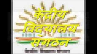 www.kvsangathan.nic.inResults | Kendriya Vidyalaya Sangathan | Admission | Latest news