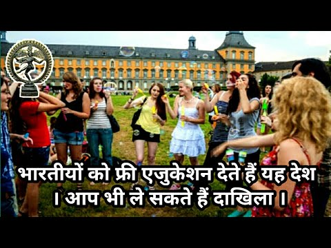 10 Best Countries To Study Abroad For Indian Students || How To Study Abroad For Free