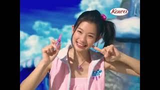 足立梨花 コーワCM「プチウナコーワ」 2008年 720p 15秒バージョン.