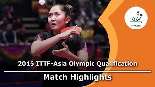 2016 Asia Olympic Qualification Highlights: Olga Kim vs Neda Shahsavari(Review all the highlights from the Olga Kim vs Neda Shahsavari from the 2016 ITTF Asia Olympic Qualification Subscribe here for more official Table Tennis ..., 2016-04-15T09:41:44.000Z)