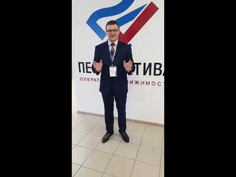 Перспектива 24 Барнаул. Экскурсия по офису. Работа в Барнауле.