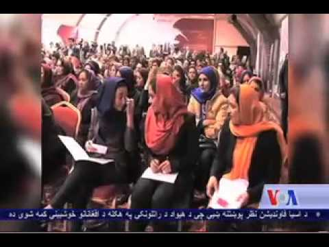 USAID new project PROMOTE for Afghan women