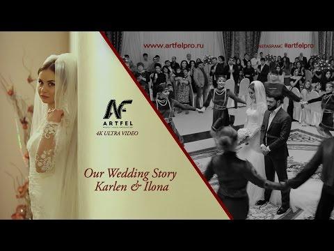 Армянско-Осетинская Свадьба Karlen & Ilona SDE 4K г.Сургут