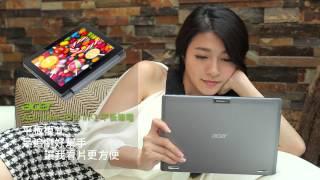 ACER One 10 S1002 10.1吋2 in 1變型平板筆電-應用說明篇