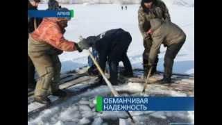 Зимняя рыбалка едва не закончилась трагедией.