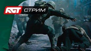 CALL OF DUTY: WW2 — «ЗИМНЯЯ ОСАДА» • СТРИМ В 4K • PS4 PRO