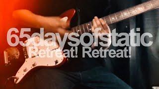 "【iPhone & ギター】65daysofstatic - ""Retreat! Retreat!"" guitar cover 65デイズオブスタティック 【irig2】"