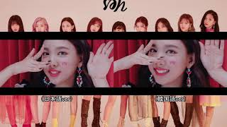 TWICE YES or YES 日本語ver 韓国語ver mv比較動画