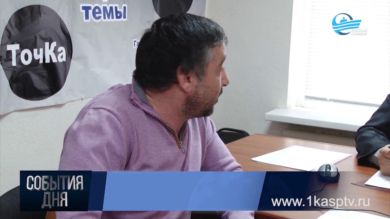 Вопрос снижения недоимки по налогам в формате круглого стола обсудили представители служб Каспийска