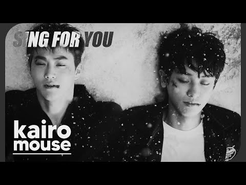 Jósema - Sing For You (EXO Cover Español)