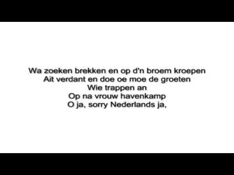 Jeffrey Spalburg - Hengelo-o-o Lyrics  tekst