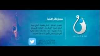 الفنانة خديجة معاذ - خل الزعل (جلسة قاعة وناسة) نغم الغربية