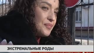 Экстремальные роды. Новости. 21/02/2019. GuberniaTV