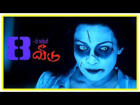 8aam Number Veedu Tamil Movie Scenes | Chinna | Vinod Kumar | Mayuri Devan