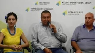 Презентація мистецької програми до Дня Державного Прапора та 25-річчя Незалежності України