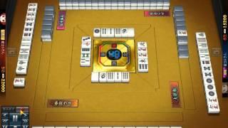 無料3Dオンライン麻雀「雀龍門3」 垂れ流しその4