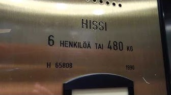 1990 KONE Traction Elevator @ Aleksanterinkatu 15, Helsinki, Finland.