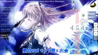 osu! yukizakurasou - Natsukage ~Ano Hikoukigumo wo Koeta, Sono Saki e~