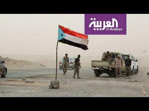 عدن .. بدء إعادة انتشار قوات الانتقالي  - نشر قبل 14 ساعة