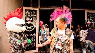 PNX News (Punks News) Kappunk 2017 (Punk Rock) Music festival Japan