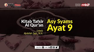 Tafsir Al-Qur'an : Surat Asy Syams Ayat 9 l Ustadz Abdullah Zaen, M.A.