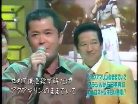 カルロストシキは今!? - YouTube