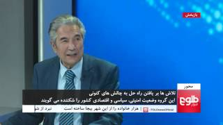 Mehwar: Ex-Afghan Ambassador to Indonesia Ghulam Sakhi Ghairat Talks About Mujahideen And War