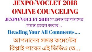 READING YOUR COMMENTS ON JEXPO/VOCLET 2018 COUNCELING || CHECK HERE