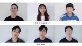 Video Qing Fei De Yi-Meteor Garden-Ku takut mencintaimu (Language English, Chinese, Korea, Indonesian) download MP3, 3GP, MP4, WEBM, AVI, FLV September 2018