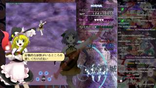Touhou 14 - Double Dealing Character (1st playthrough stuff)