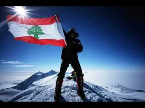 Lebanese Rock Anthem