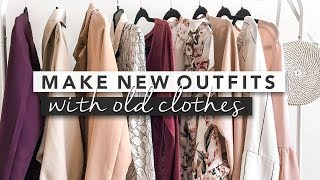 Shop Your Closet: How to Create Different Outfits From the Clothes You Have | by Erin Elizabeth