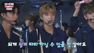 [Showchampion behind EP.95] We are not WANNA ONE