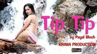 TIP TIP BY PAYAL BALOCH (REMAKE) - KHANZ PRODUCTION OFFICIAL VIDEO