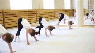 Открытый урок | Художественная гимнастика