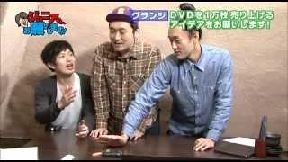 千原ジュニアの新番組 『ジュニアさん、お願いします!!』10月28日(月)...