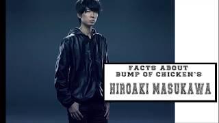 Interesting Facts about BUMP OF CHICKEN's Hiroaki Masukawa.